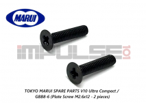 Tokyo Marui Spare Parts V10 Ultra Compact / GBB8-6 (Plate Screw M2.6x12 - 2 pieces)