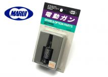 TOKYO MARUI - Electric Automatic Gun EG560 Short Motor (for Tokyo Marui FAMAS)