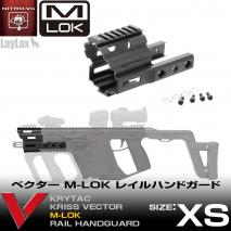 LAYLAX / Nitro.Vo - KRISS VECTOR M-LOK Rail Handguard (XS Size)