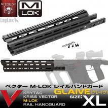 LAYLAX / Nitro.Vo - KRISS VECTOR M-LOK Rail Handguard GLAIVE (XL Size)