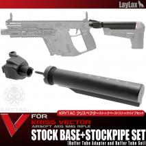 LAYLAX/FIRST FACTORY - Krytac Kriss Vector M4 Stock Base & Buffer Tube Set