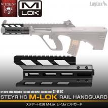 LAYLAX / Nitro.Vo - STEYR HC M-LOK Rail Handguard