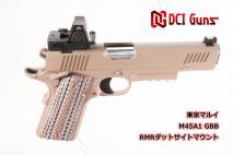 DCI GUNS - RMR Dot Sight Mount V2.0 for Tokyo Marui M45A1 (GBB)