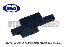 Tokyo Marui Spare Parts GLOCK19 / GBB5-5 (Slide Stop Plate)
