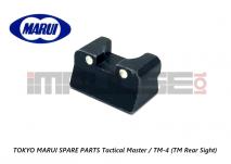 Tokyo Marui Spare Parts Tactical master / TM-4 (TM Rear Sight)