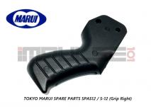 Tokyo Marui Spare Parts SPAS12 / S-12 (Grip Right)