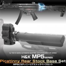 LAYLAX/FIRST FACTORY - Tokyo Marui MP5 Picatinny Rear Stock Base Set