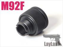 LAYLAX/NINE BALL - Tokyo Marui M92F Silencer Attachment