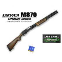 Maruzen - M870 Extension Custom Wood Stock Version Live Cartridge Gas Shotgun
