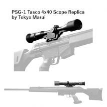 Tokyo Marui Spare Parts PSG-1 / Tasco 4x40 Scope