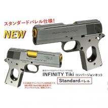 Bomber Airsoft - TIKI Aluminum Kit for Tokyo Marui V10 GBB