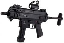 ARROW ARMS - B&T APC9-K with SOTAC T2 Type Red Dot Sight (AEG)