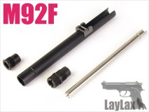 LAYLAX/NINE BALL - Tokyo Marui M92F Metal Outer Barrel & SAS (Semi Long Type)