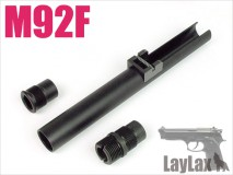 LAYLAX/NINE BALL - Tokyo Marui M92F Metal Outer Barrel & SAS (Normal Type)