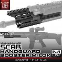 LAYLAX / Nitro.Vo - SCAR HANDGUARD BOOSTER M-LOK for TM NEXT GENERATION AEG SCAR SERIES