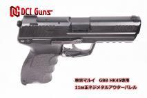 DCI GUNS - 11mm CW Metal Outer Barrel for Tokyo Marui HK45