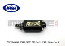 Tokyo Marui Spare Parts PSG-1 / P-9 (PSG-1 Motor / used)
