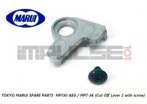 Tokyo Marui Spare Parts MP7A1 AEG / MP7-36 (Cut Off Lever 2 with screw)