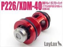 LAYLAX/NINE BALL - Tokyo Marui P226 High Bullet Valve NEO