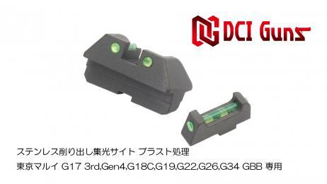 DCI GUNS - CNC Stainless Fiber Sight for Tokyo Marui Glock Series (GBB) / Sandblast Ver.