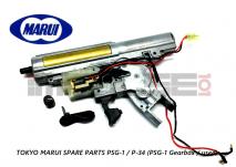 Tokyo Marui Spare Parts PSG-1 / P-34 (PSG-1 Gearbox / used)