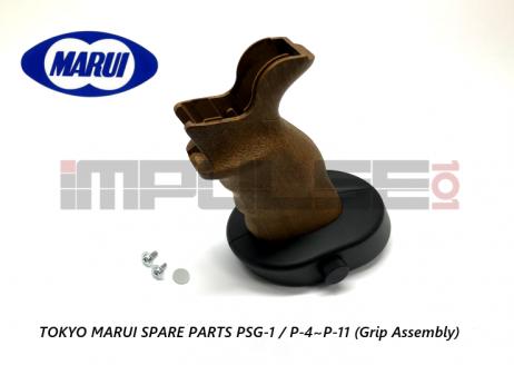 Tokyo Marui Spare Parts PSG-1 / P-4~P-11 (Grip Assembly)