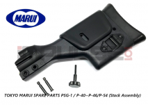 Tokyo Marui Spare Parts PSG-1 / P-40~P-46/P-54 (Stock Assembly)