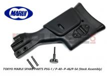Tokyo Marui Spare Parts PSG-1 / P-40~P-46/P-54 (Stock Assembly)