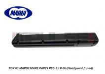 Tokyo Marui Spare Parts PSG-1 / P-16 (Handguard / used)