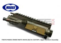 Tokyo Marui Spare Parts HK416 DELTA CUSTOM / Upper Receiver Assembly