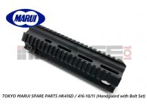 Tokyo Marui Spare Parts HK416D / 416-10/11 (Handguard with Bolt Set)