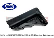 Tokyo Marui Spare Parts HK416 DELTA DEVGRU / Crane Stock Assembly