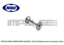 Tokyo Marui Spare Parts HK416D / 416-33 (Selector Lever Connection Gear)