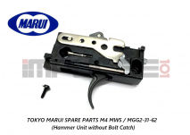 Tokyo Marui Spare Parts M4 MWS / MGG2-31-62 (Hammer Unit without Bolt Catch)
