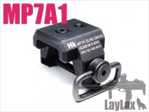 LAYLAX/NINE BALL - Tokyo Marui Electric or Gas MP7A1 Sling Swivel End