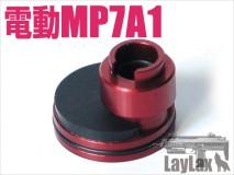 mp7-damperslinderhead-main.jpg