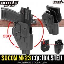 Laylax/Battle Style - SOCOM Mk23 CQC Holster