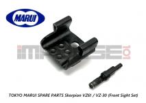Tokyo Marui Spare Parts Skorpion VZ61 / VZ-30 (Front Sight Set)