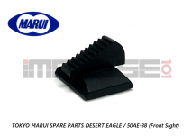 Tokyo Marui Spare Parts DESERT EAGLE / 50AE-38 (Front Sight)