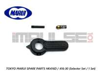 Tokyo Marui Spare Parts HK416D / 416-30 (Selector Set / 1 Set)