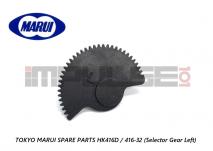 Tokyo Marui Spare Parts HK416D / 416-32 (Selector Gear Left)