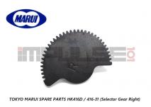 Tokyo Marui Spare Parts HK416D / 416-31 (Selector Gear Right)