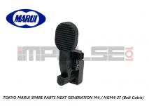 Tokyo Marui Spare Parts NEXT GENERATION M4 / NGM4-27 (Bolt Catch)