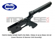 Tokyo Marui Spare Parts M4 MWS / MGG2-31-64 & MGG2-135-161 (Lower Receiver & Hammer Unit Assembly)