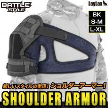 Laylax/Battle Style - Shoulder Armor