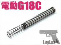 LAYLAX/NINE BALL - Tokyo Marui Electric Glock 18C Air Seal Nozzle Guide Set