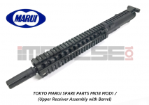 Tokyo Marui Spare Parts MK18 MOD1 / (Upper Receiver Assembly with Barrel)