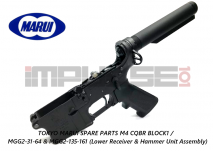 Tokyo Marui Spare Parts M4 CQBR BLOCK1 / MGG2-31-64 & MGG2-135-161 (Lower Receiver & Hammer Unit Assembly)