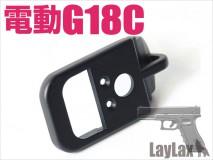 LAYLAX/NINE BALL - Tokyo Marui Electric Glock 18C Lanyard Magazine Bumper