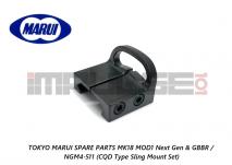 Tokyo Marui Spare Parts MK18 MOD1 Next Gen & GBBR / NGM4-511 (CQD Type Sling Mount Set)